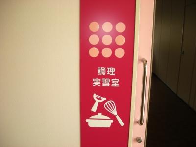 精神科デイケア - 福岡県北九州市小倉南区【松尾病院】DSCN0992.jpg