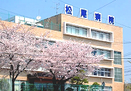 【精神科・内科】福岡県北九州市小倉南区の松尾病院 玄関口の画像